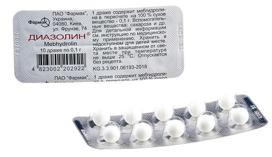 Диазолин® (драже)